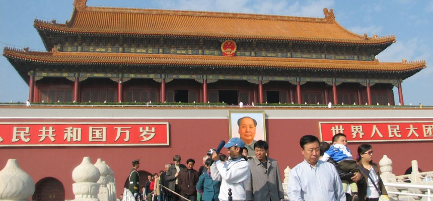 Kínai turizmus